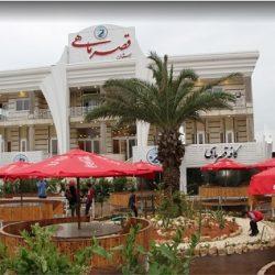 رستوران شیک بابلسر قصر ماهی