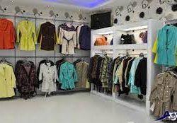 فروش عمده لباس زنانه جویبار
