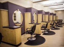 تجهیزات اداری و آرایشگاهی رویان