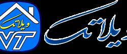 اجاره ویلا سرخرود مازندران